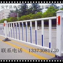 本厂专业生产市政护栏网道路护栏隔离道路护栏