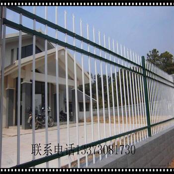 专业生产锌钢护栏围墙护栏锌钢道路护栏锌钢草坪护栏