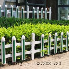 绿化隔离栅栏、景区篱笆隔离栅栏、pvc护栏现货图片