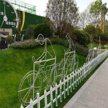 景区庭院围栏、pvc绿化草坪围栏、青海pvc护栏厂家图片