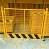 楼层安全防护栏