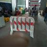 红白铁栏杆