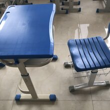 红日优质可升降课桌椅培训桌办公桌厂家直销
