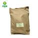 江蘇常熟直銷優質硼氟化鉀氟硼酸鉀焊接材料