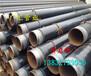 3pe防腐鋼管廠家質量可靠