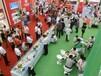 2021蘇州酒店餐飲業博覽會/蘇州餐博會