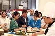 2021蘇州國際冷凍冷藏食品展覽會