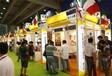 2021蘇州食品博覽會(蘇州食品展)