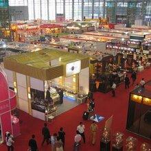 2021第11屆深圳國際工業自動化及機器人展覽會