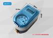 北京IC卡水表品牌价格多少钱