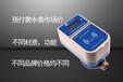 远传智能水表品牌价格,北京智能远传水表品牌报价