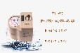 北京天津河北智能水表价格报价