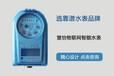 南充IC卡智能水表价格南充智能水表报价