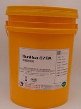 水性封閉劑電鍍封閉劑,水性封閉劑防變色,水溶性封閉劑價格圖片