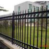 郑州围墙锌钢护栏厂小区围墙栏杆锌钢围墙护栏厂价格优惠