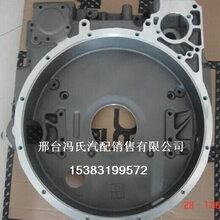 供应OM501飞轮壳图片