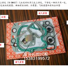 供應2871皮帶發動機皮帶,四系發動機修理包上修包圖片