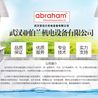 武汉亚伯兰油烟管道专业清洗机器人