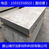 公司直供水泥纤维板6mm厚经济美观高密度抗冻防火内墙装饰板