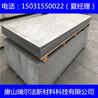 水泥外墙板干挂水泥板水泥压力板纤维水泥板水泥外墙板防水防潮