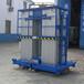 铝合金升降机电动液压升降平台移动式小型升降梯6米家用
