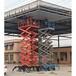 6米移动升降机剪叉升降平台液压升降货梯传菜电梯厂家直销
