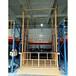 赛力定制轨道式升降机固定升降平台货梯液压升降台链条式提升机1至20吨