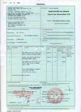 智利FORMF产地证金额要和报关金额一样吗