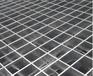 工业平台钢格板A太原工业平台钢格板A工业平台钢格板厂家