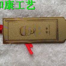 深圳厂家定制金属书签中式复古吊绳书签定制金属镂空腐蚀电镀书签制作