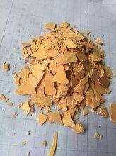 臭碱、硫化钠生产厂家硫化钠厂家山东硫化钠图片