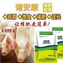 育肥豬怎么催肥長得快,豬用飼料添加劑,怎么養豬長得快,豬催肥就用育肥諸安康圖片