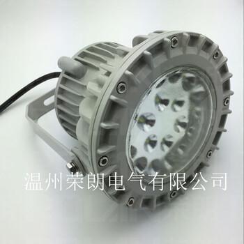 SW7151泛光灯