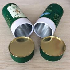 茶叶防潮优质纸罐,茶叶纸罐,茶叶包装纸罐,青岛茶叶包装纸罐