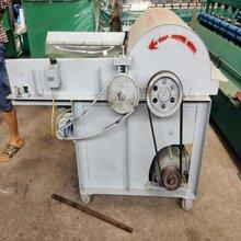 再生棉加工开毛机钉板式小型开毛机价格旧棉花除尘开松机设备图片