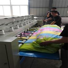 全自動多針底線引被機多少錢一臺直線絎縫機廠家圖片