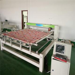 厂家直销电脑绗缝机被褥加工机单针电脑绗缝机图片2