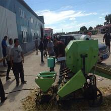 玉米秸秆粉碎打捆机粉碎打捆机价格图片