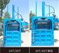 液壓打包機視頻立式液壓打包機多少錢服裝液壓打包機金屬液壓打包機