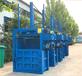 液压打包机厂家废纸打包机金属液压打包机多少钱