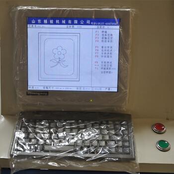电脑绗缝机厂家数控式电脑绗缝机多功能全自动绗缝机