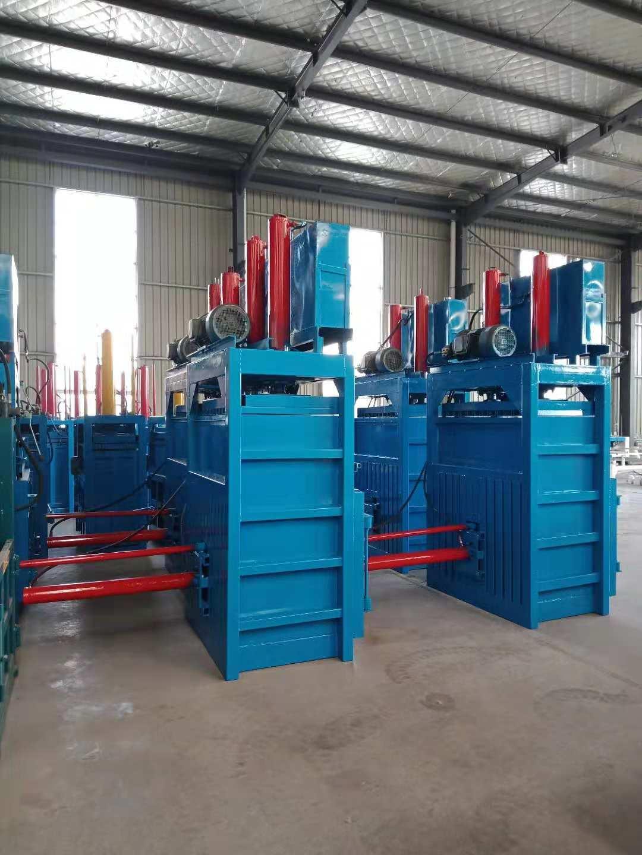 厂家供应立式废纸打包机废边角料液压打包机
