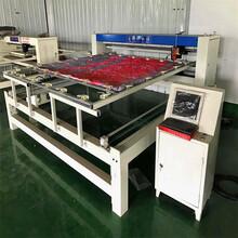 電腦絎縫機價格全自動電腦絎縫機花型被子加工機圖片