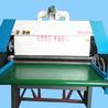 家纺棉花梳理机