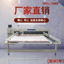 电脑绗缝机厂家电脑绗缝机多少钱多功能电脑引被机图片