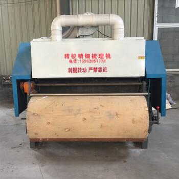 家纺棉花梳理机耐用的梳理机器节能环保的梳理机高效率机器