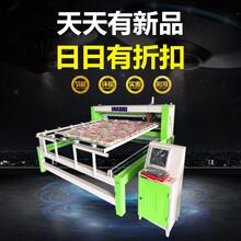 电脑绗缝机制造厂家全自动电脑绗缝机花型被子电脑加工机图片