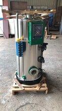匠奥燃油燃气蒸汽发生器,产气快气量足含水少图片