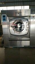山城轉讓單位洗衣房閑置全不銹鋼二手水洗設備圖片