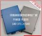 鄭州木紋鋁單板產品技術進步